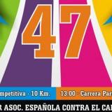 47 Vuelta pedestre de Coín, domingo 17 de Abril, 2016